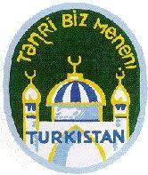 2. Dünya Savaşında Türk Lejyonları | Pakman World