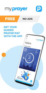 Download My Prayer – Learn how to Pray Salah Free for Android - Download My  Prayer – Learn how to Pray Salah APK Latest Version - APKtume.com