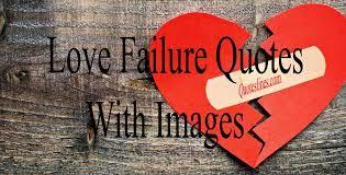 love failure es sad broken