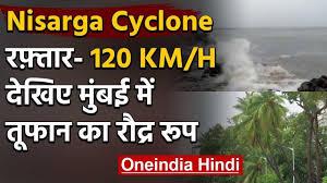Nisarga Cyclone Update : निसर्ग तूफान ...
