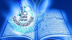ic wallpapers ramadan quran