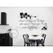 I Love To Cook With Wine Kitchen Wall Art Mural Sticker Decals Quote Independence