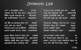 best facebook quotes about life in sinhala lifecoolquotes
