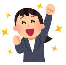 子どもがやる気を出す状況とは』 | 東大阪青少年スポーツ育成クラブ