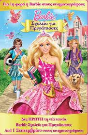 barbie princess charm filmes