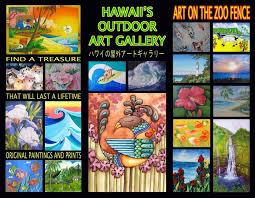 Art On The Zoo Fence Hawaii