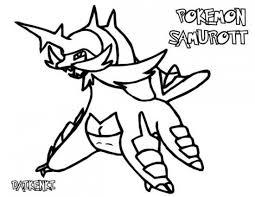 Pokemon Samurott Coloring Pages Coloring Books Pokemon Coloring