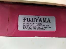 Bàn ủi hơi nước Fujiyama - 77533585