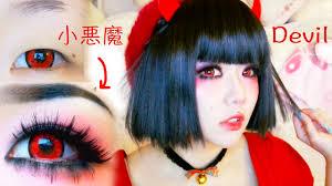 little devil 小悪魔 makeup you