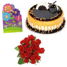 surprise bo birthday gifts