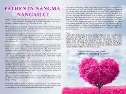Pathen in Nangma Nangailui (God loves you) | eGospel Tracts