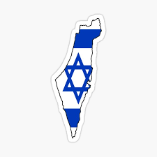 Israel Sticker By Ldeitch Redbubble