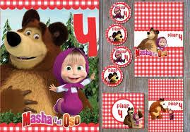 Kit Imprimible Masha Y El Oso Invitaciones Candy Bar Bs 1 200