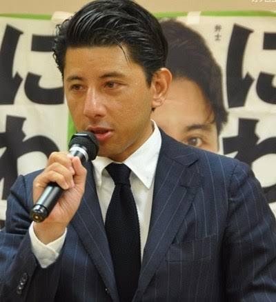 """「丹羽大」の画像検索結果"""""""