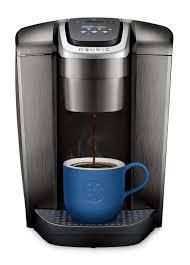 keurig k elite coffee maker giveaway