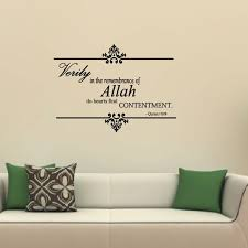 Free Shipping Islamic Wall Stickers Allah Wall Art Decor Verily In The Remembrance Of Allah Muslim Wall Decals Home Decor Decorative Vinyl Wall Stickers Decor Wall Stickersticker Aliexpress