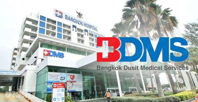 ส่อง BDMS เครือข่ายอาณาจักรโรงพยาบาลของไทยปี 2562 หุ้น การลงทุน เครือข่ายโรงพยาบาล