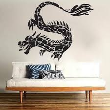 Ti Lung Dragon Wall Decal From Trendy Wall Designs