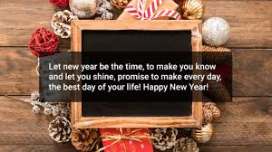happy new year inspiring quotes and images for you gadget