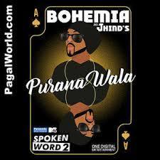 bohemia n bilal saeed 320kbps song