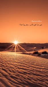 خلفيات صباحيه اجمل الخلفيات الصباحيه كيف