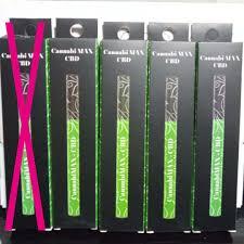 メルカリ - CBDMAX 最大4本 【タバコグッズ】 (¥3,300) 中古や未使用のフリマ
