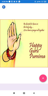 happy guru purnima greetings quotes marathi quote para android
