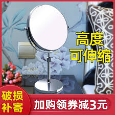 usd 55 20 the empire mirror make up