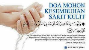 doa mohon kesembuhan sakit kulit islamic quotes doa kulit