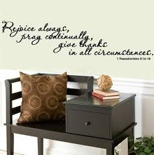 Rejoice Always Pray Continually Give Thanks In By Decorexpressions Scripture Wall Decal Vinyl Wall Decal Quote Vinyl Wall Decals