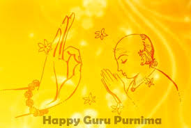 top sweet awesome happy guru purnima sms quotes messages