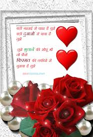 best good morning sms for love picture