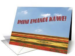 happy birthday in xhosa imini emandi kuwe card
