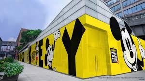 Triển lãm nghệ thuật nhân dịp kỷ niệm 90 năm Mickey Mouse – Funnyland