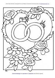 Feest Werkboek Voor Kinderboekenweek 2014 Van Goochelaar Aarnoud Agri