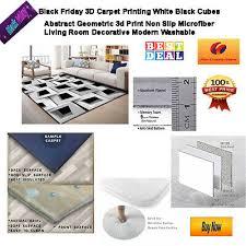 3d carpet printing white black cubes