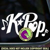 I Love K Pop Vinyl Decal Sticker Korean Kpop Love Music
