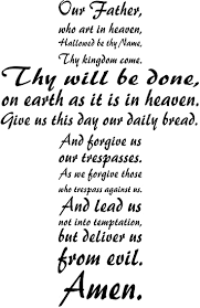 The Lord S Prayer Wall Art Is An Inspirational Christian Vinyl Wall Decal Displaying The Our Father In The Form Of A Cross English Version Amazon Com