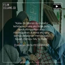 film islami home facebook