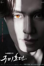 K-Drama || Tale of the Nine Tailed, Episode 1 [ENGSUB] — tvN | by Tale of  the Nine Tailed (2020) | Oct, 2020