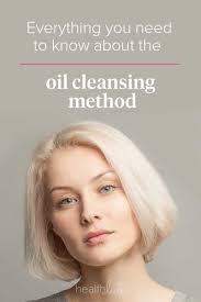 oil cleansing method acne recipe
