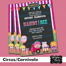 Invitacion De Circo Invitacion De Carnaval Circus Party