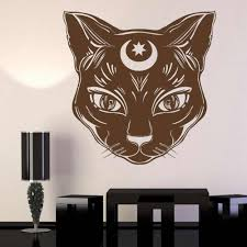 Black Cat Moon Vinyl Wall Stickers Witch Magic Witchcraft Art Wall Decal Diy Self Adhesive Wallpaper Removable 3d Poster Z957 Wall Stickers Aliexpress