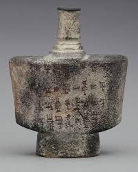 Kanika Sircar Hammurabi Was Here Stoneware With Stains And Iron Decals 6 Oxidation 2013 H15 25xw14xd2 5cm Photo Kanika Sircar Kanika Sircar Studio