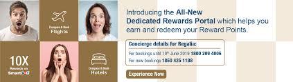 hdfc regalia credit card loyalty