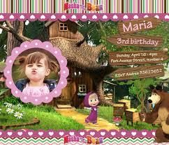 Venta Invitacion Masha Y El Oso Fiesta Imprimible Masha Y El Oso
