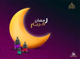 خلفيات رمضان متحركة لشهر رمضان خلفيات روعة ومؤثرة رمزيات