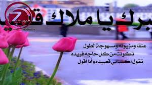 بالصور اسم ملك عربي و انجليزي مزخرف معنى دلع ملك وشعر وغلاف