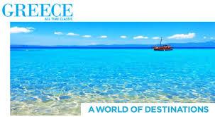 EOT: Ταξίδια γνωριμίας και τηλεοπτικά γυρίσματα σε Κρήτη, Αττική ...