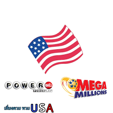 หวยขูดอเมริกา-Mega millions-Powerball - Home